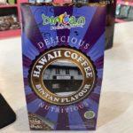 kopi hawaii bintan oleh oleh khas kota tanjung pinang